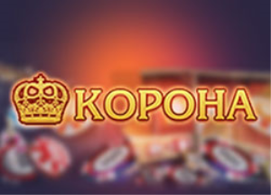 программа на декабрь 2008г.казино корона